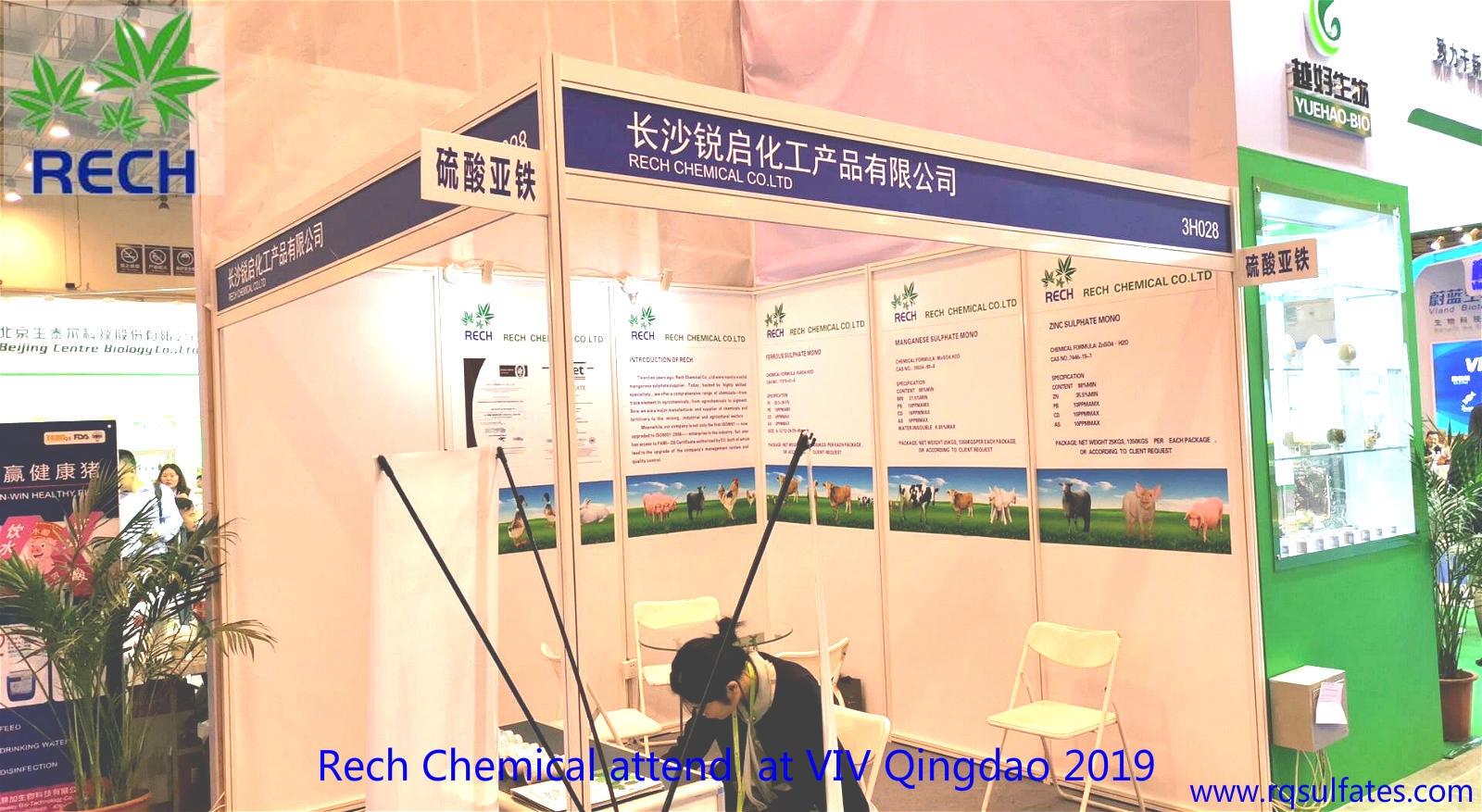 Rech Chemical Co. Ltd Welcome you at VIV Qingdao Asian 2019