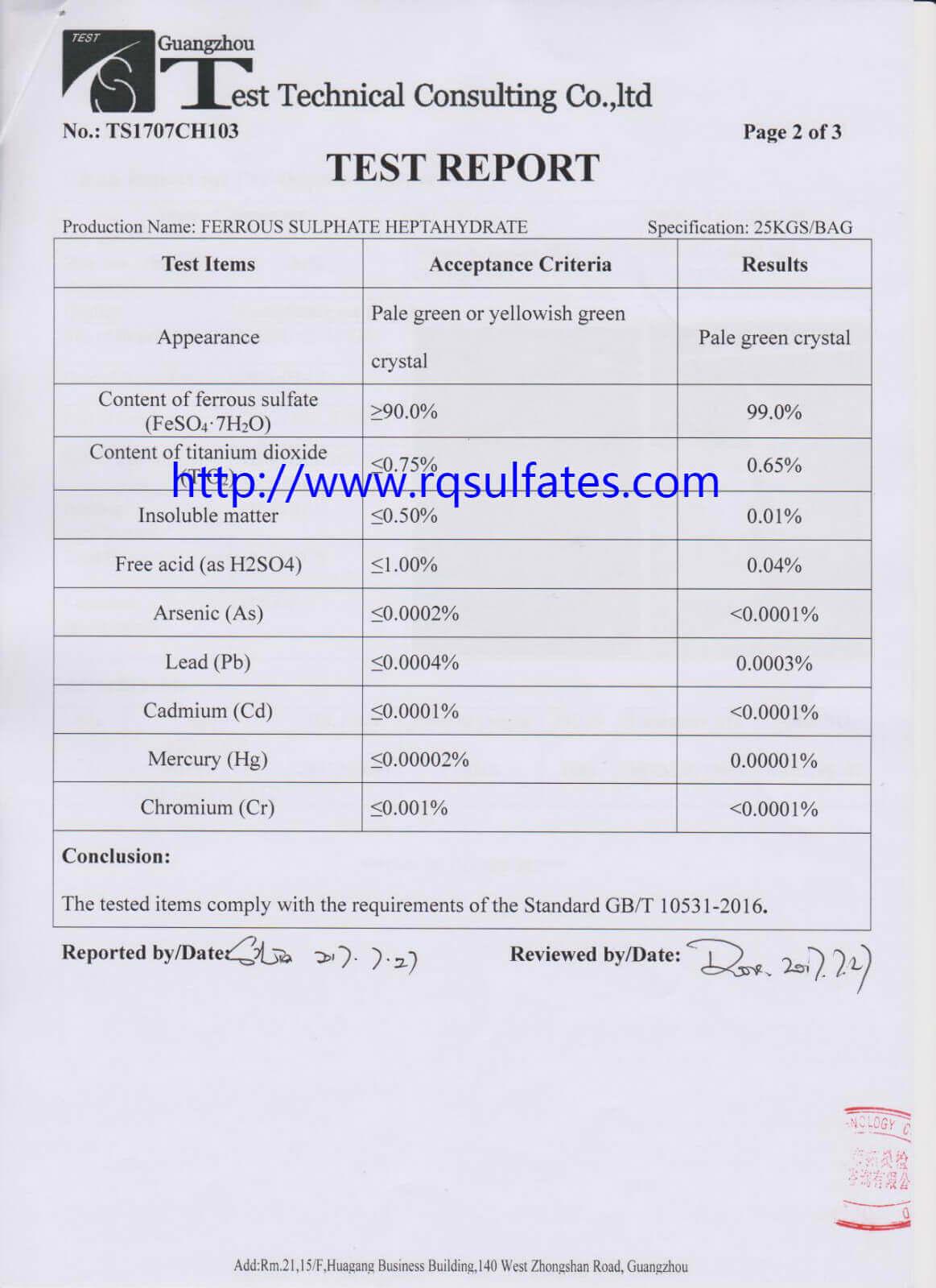 CRIA Certificate 2.jpg