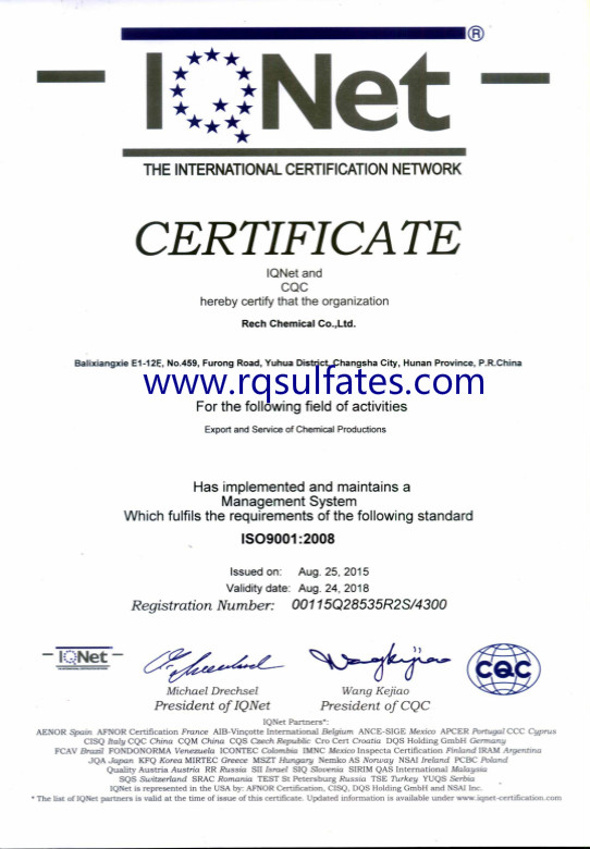 ISO9001 Certification of Rech Chemical